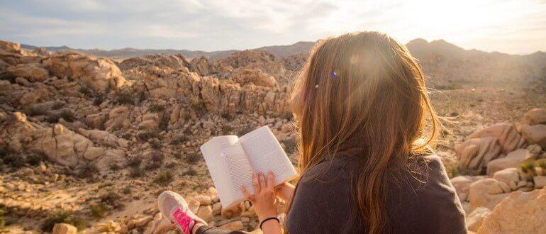 Изображение для статьи как и когда читать книги