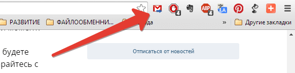 knopka-send-to-gmail
