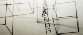 Изображение 3 способа как добиться цели и оповестить об этом мир