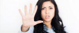 Как научиться говорить нет