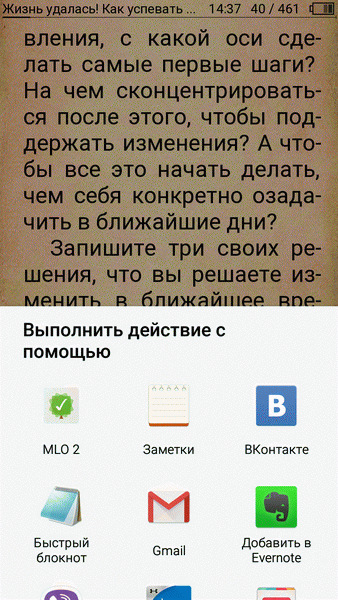 MLO2 Android