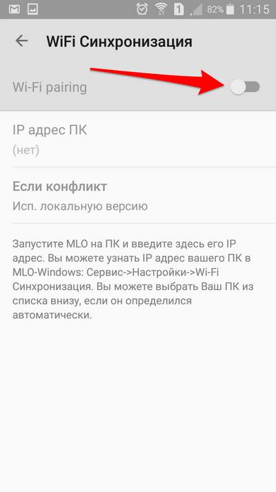 Screenshot_2016-01-15-11-15-05-min