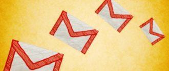 как отправить письмо по электронной почте