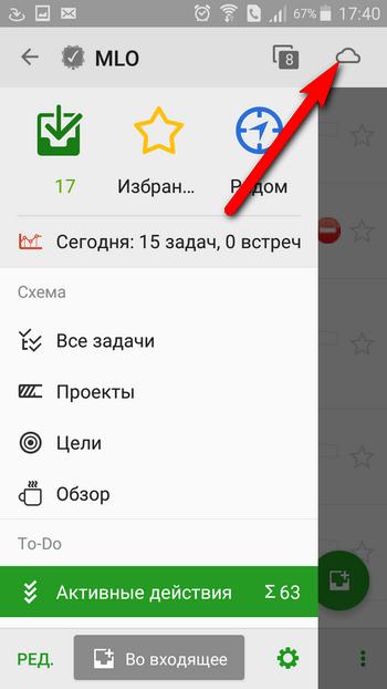 screenshot_2016-11-11-17-40-09