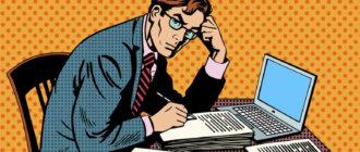 Изображение для статьи как копирайтеру спланировать свою работу в МЛО