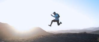 Изображение статьи 3 способа как сохранить в себе мотивацию для достижения целей