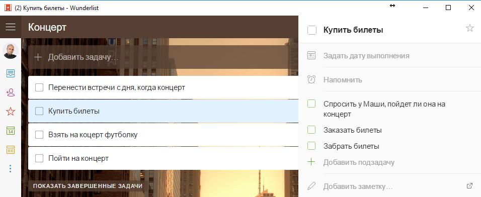 Планирование проекта в разных планировщиках задач