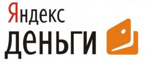 Логотип Яндекс-деньги