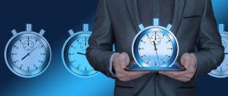Изображение статьи Как поступать, если вы хотите стать продуктивным - делайте меньше!