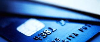 Вариант решения кейса отслеживания пополнения и использования банковской карты в MyLifeOrganized - ежемесячный повтор задач