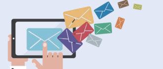 Картинка как осуществить двухступенчатый процесс перехода к Inbox Zero