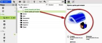 Изображение как максимально просто вставить в задачу MLO5 изображение или скриншот