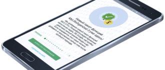 Изображение статьи-обзора обновления MLO3 Android
