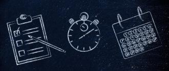 Изображение статьи 90 минут, которые позволят увеличить вашу эффективность