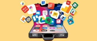 Title Изображение статьи вам действительно нужны все эти приложения